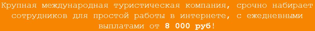 http://s5.uploads.ru/gX0qO.png