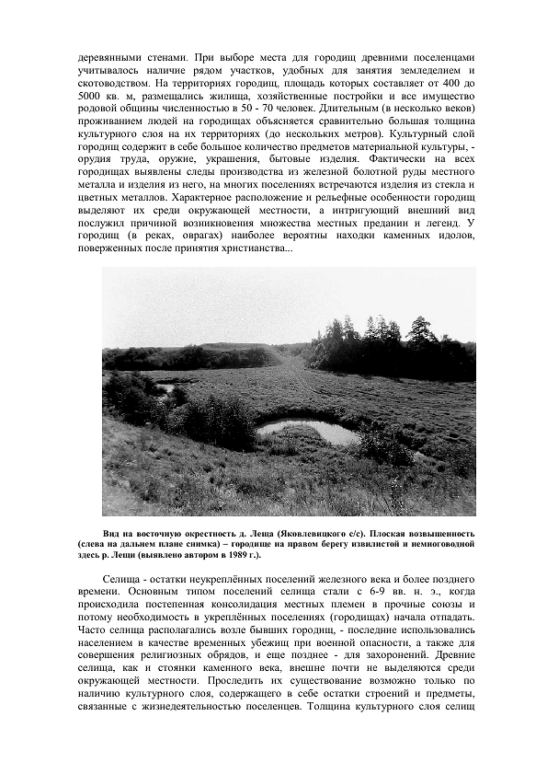 http://s5.uploads.ru/gaijZ.png