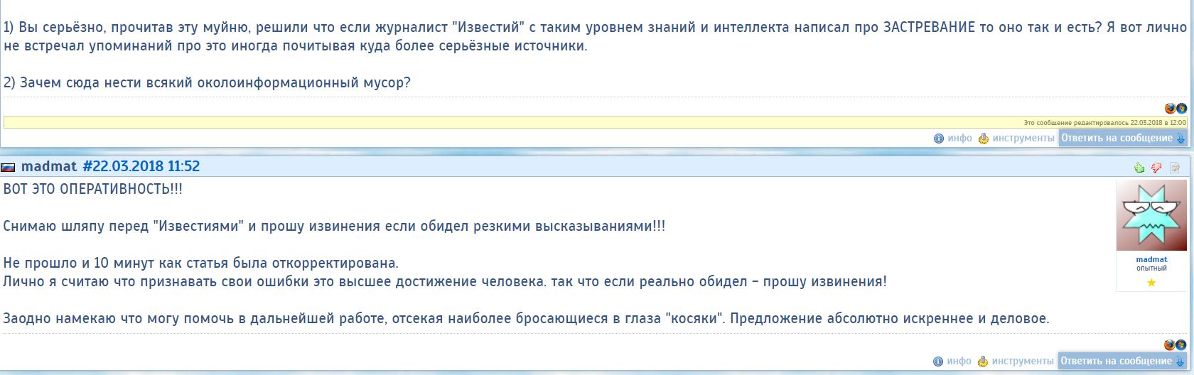 http://s5.uploads.ru/gdTh4.png