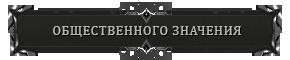http://s5.uploads.ru/gmTt7.png