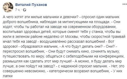 http://s5.uploads.ru/grLiW.jpg
