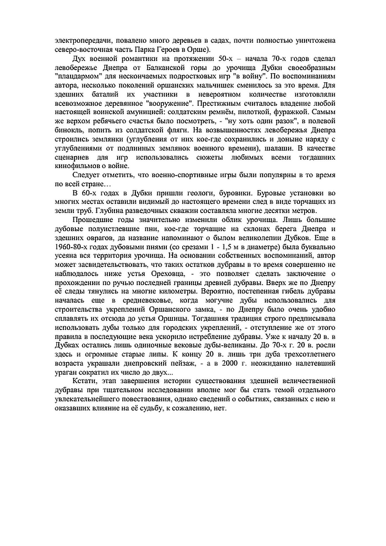http://s5.uploads.ru/gwGPk.jpg
