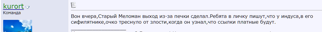 http://s5.uploads.ru/h7nOm.png