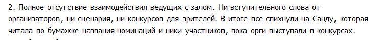 http://s5.uploads.ru/hANlY.jpg