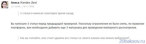 http://s5.uploads.ru/hDIEg.jpg