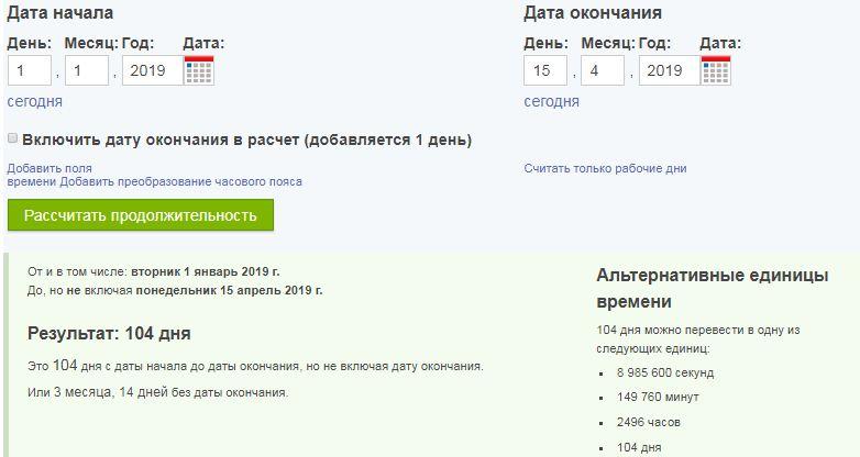 http://s5.uploads.ru/hES1z.jpg