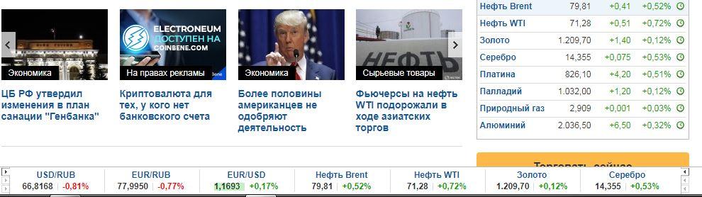 http://s5.uploads.ru/hFTcm.jpg