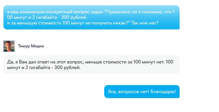 http://s5.uploads.ru/hL20s.png