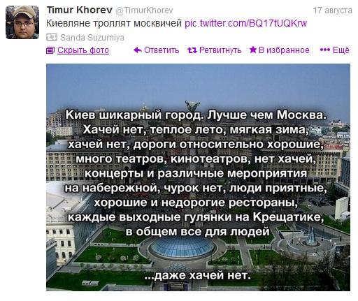http://s5.uploads.ru/hVyBg.jpg