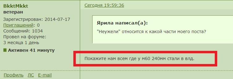 http://s5.uploads.ru/hbUxv.jpg