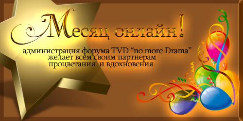 http://s5.uploads.ru/hgHXs.jpg