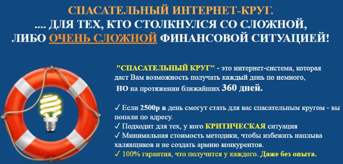 http://s5.uploads.ru/hoJfj.png