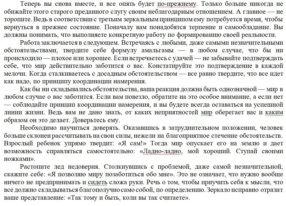 http://s5.uploads.ru/hseFN.png
