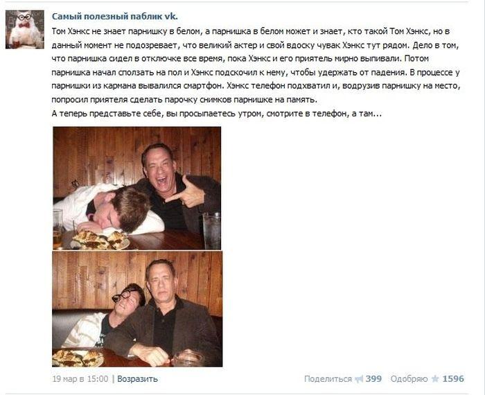http://s5.uploads.ru/i029w.jpg