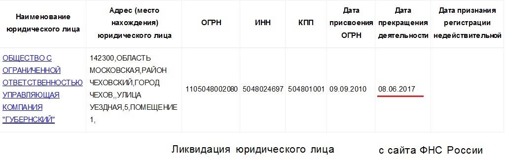 http://s5.uploads.ru/i0YB4.jpg