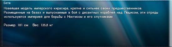 http://s5.uploads.ru/i4UV9.jpg