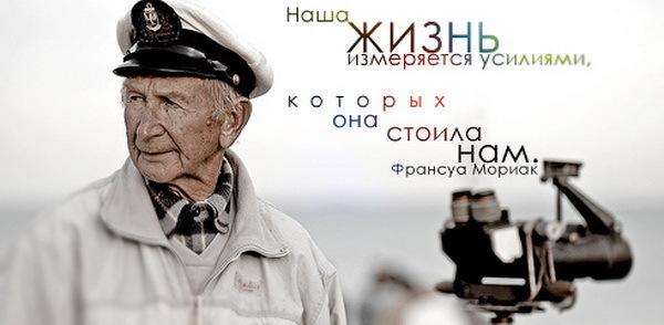 http://s5.uploads.ru/i71YL.jpg
