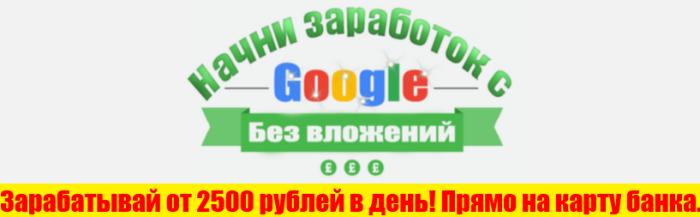 http://s5.uploads.ru/i9u4b.png