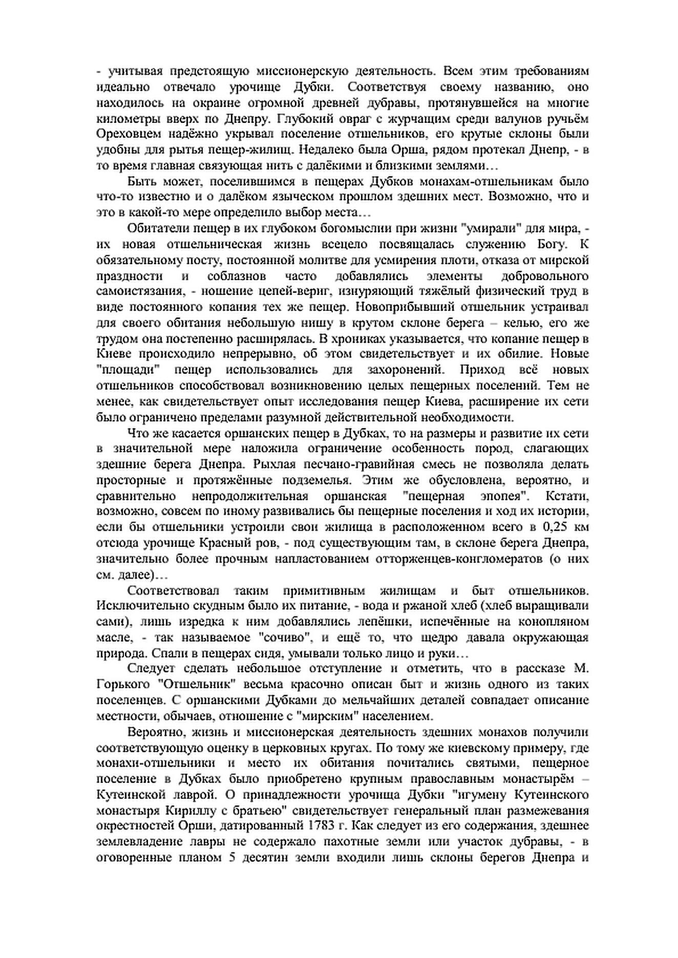 http://s5.uploads.ru/iHrbP.jpg