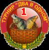 http://s5.uploads.ru/iIVM1.png