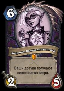 http://s5.uploads.ru/iKXoq.png