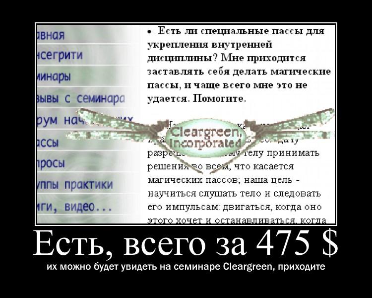http://s5.uploads.ru/iONLW.jpg