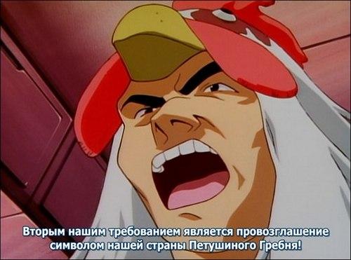Happy Birthday, Бор Тол!!! / С Днем Рождения, Бор Тол!!!
