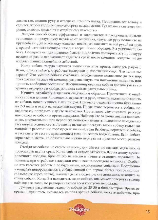 http://s5.uploads.ru/iQyoV.jpg