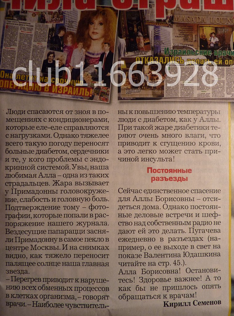 http://s5.uploads.ru/iSp0R.jpg