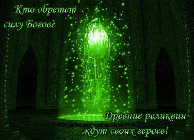 http://s5.uploads.ru/iVn2o.jpg