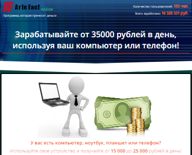http://s5.uploads.ru/icrnP.png
