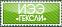 http://s5.uploads.ru/ioTZw.png