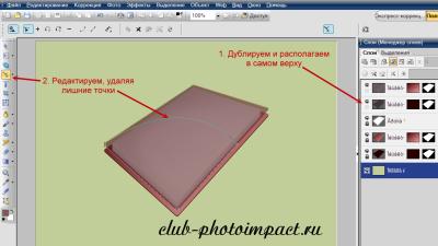 http://s5.uploads.ru/ixRND.png