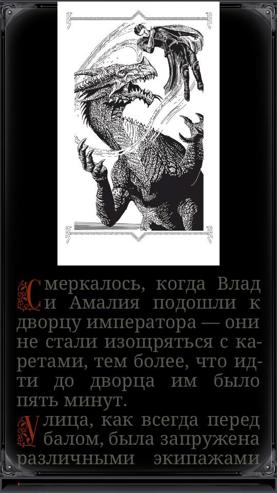 http://s5.uploads.ru/iyzMk.png