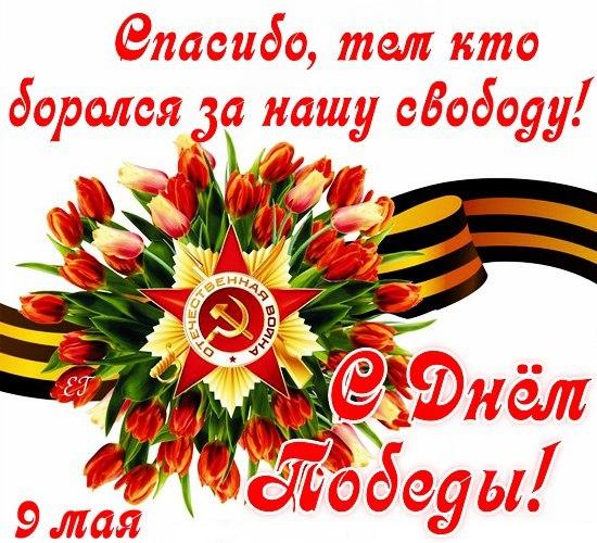 http://s5.uploads.ru/j872x.jpg