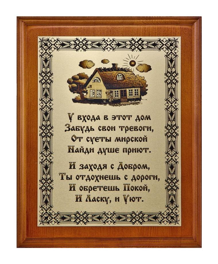 http://s5.uploads.ru/j9QZb.jpg