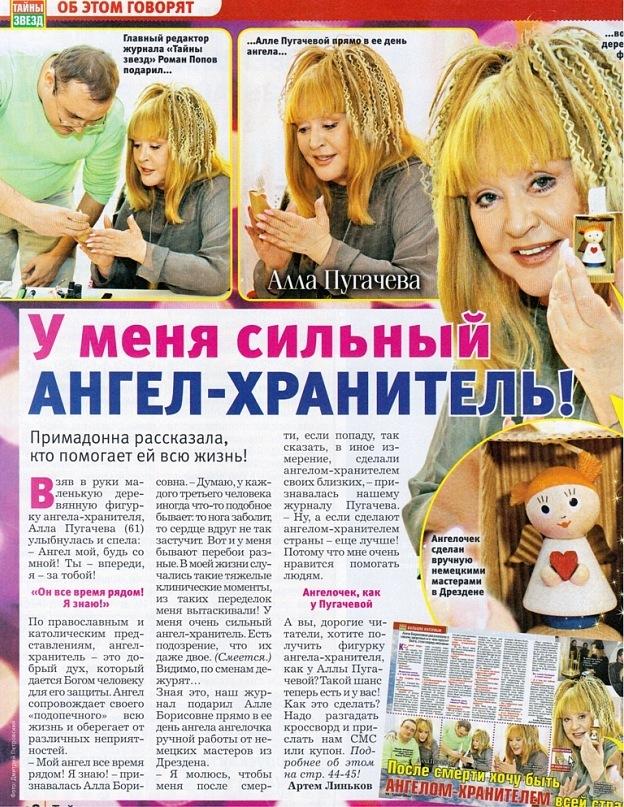 http://s5.uploads.ru/jIgiq.jpg