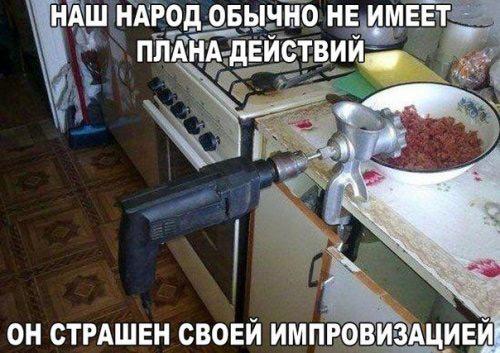 http://s5.uploads.ru/jJrGg.jpg