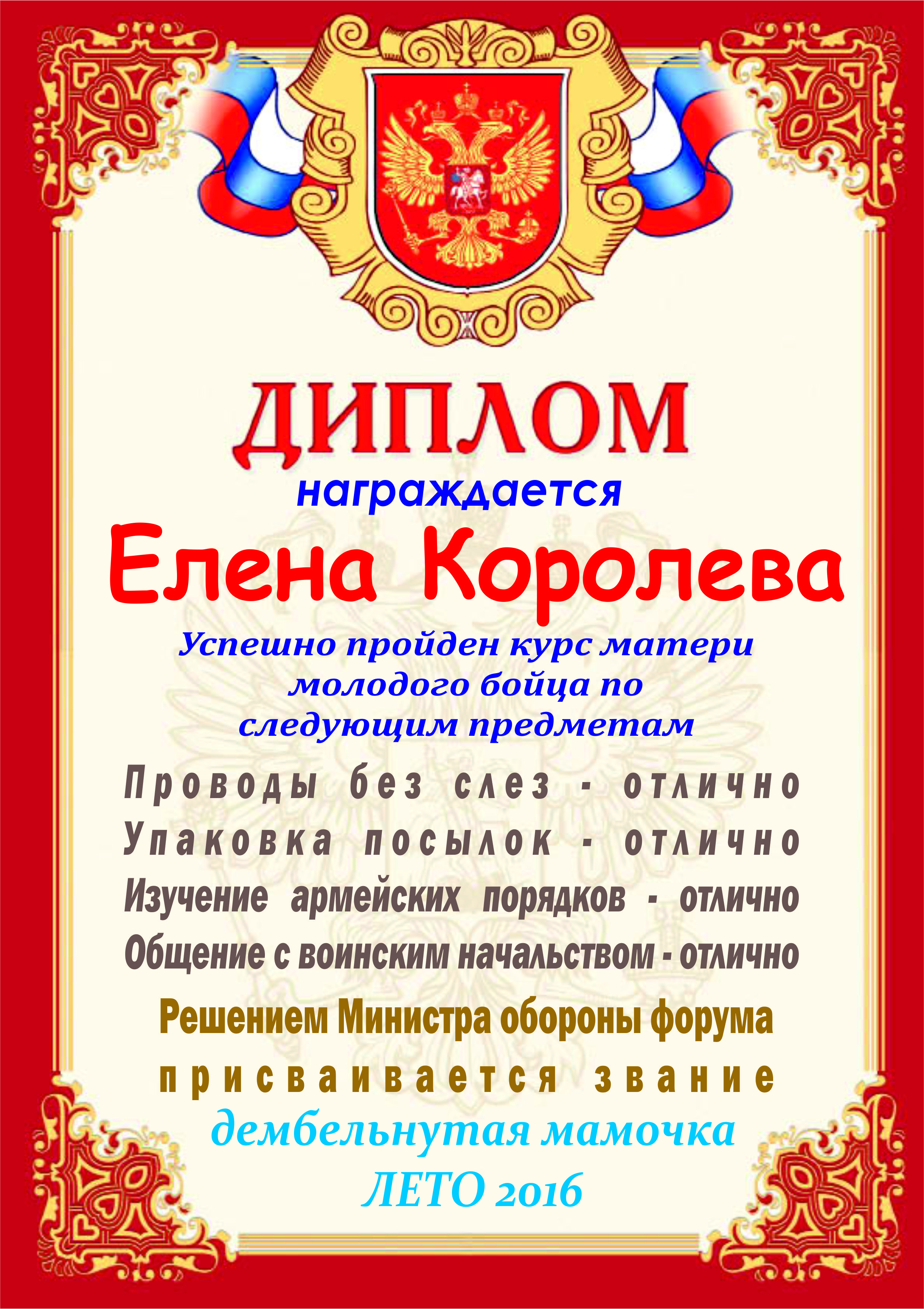 http://s5.uploads.ru/jKXca.jpg