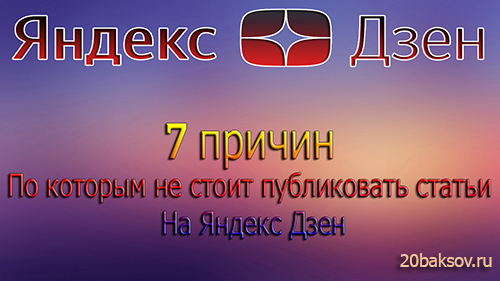 http://s5.uploads.ru/jLHEe.jpg