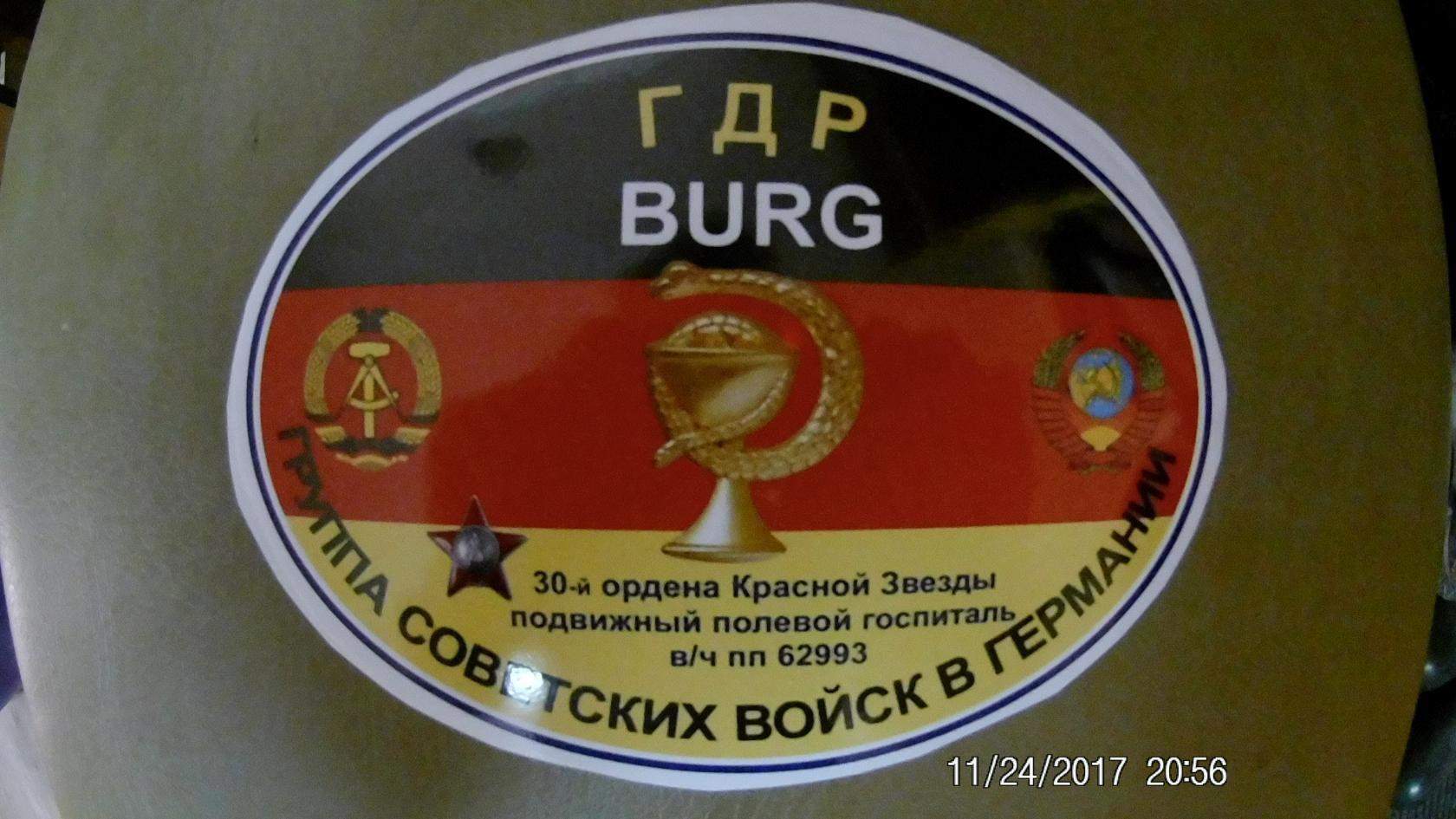 http://s5.uploads.ru/jMwUi.jpg
