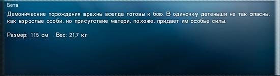 http://s5.uploads.ru/jQeiy.jpg