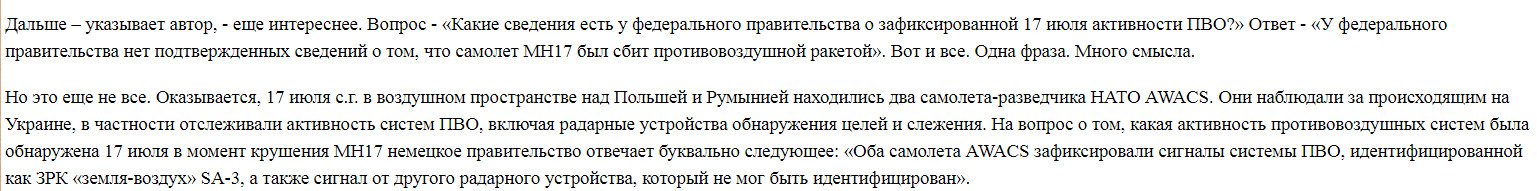 http://s5.uploads.ru/jT7kH.jpg