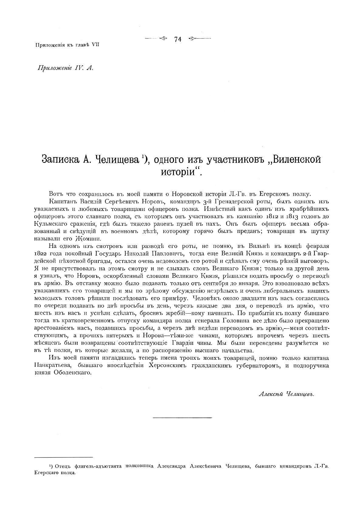 http://s5.uploads.ru/jXdsm.png