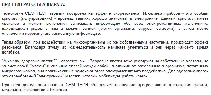 http://s5.uploads.ru/jiqNk.png