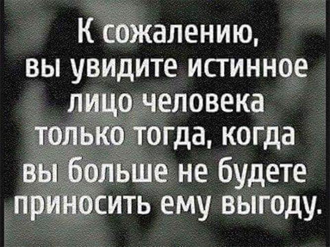 http://s5.uploads.ru/jm8sk.jpg