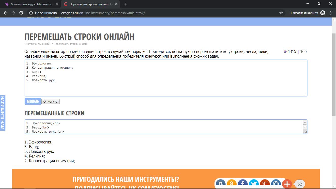 http://s5.uploads.ru/k4pT6.png