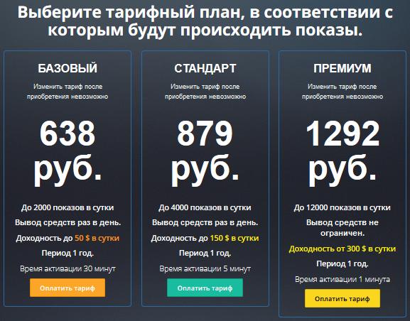 http://s5.uploads.ru/kHYRh.png