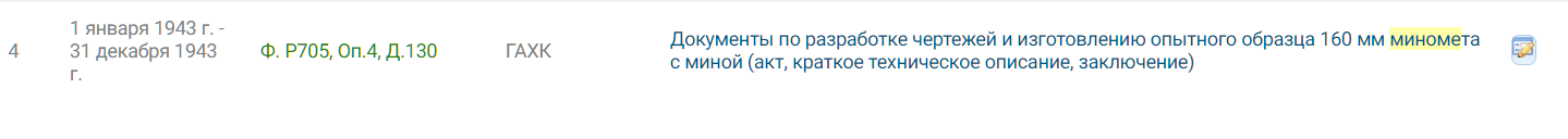 http://s5.uploads.ru/kI7hc.png