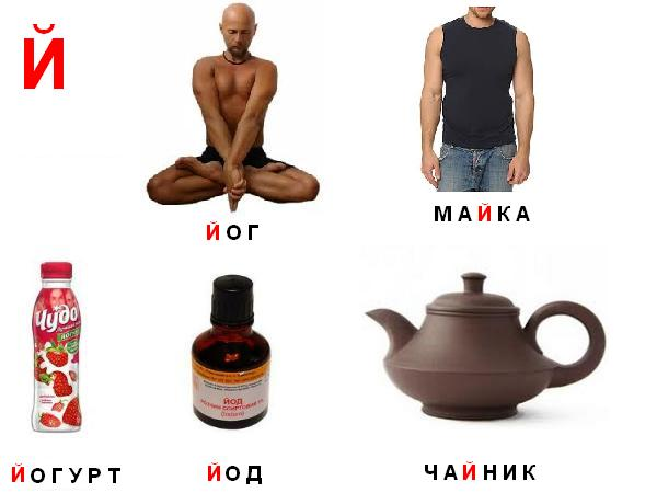http://s5.uploads.ru/kNE9p.jpg